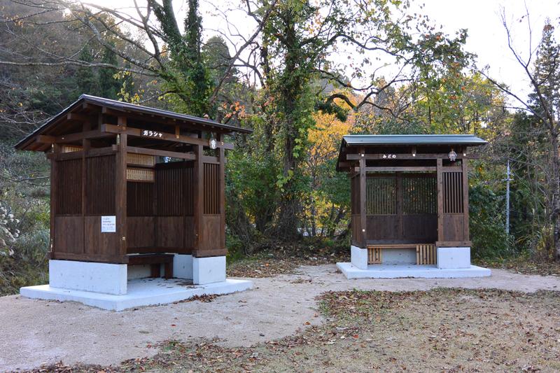 2.ガラシャの東屋(休憩所)