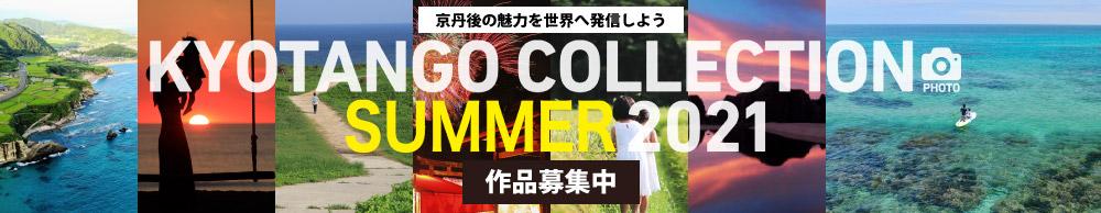 KYOTANGO COLLECTION SUMMER 2021